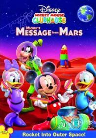 Mickey's Message From Mars Μεταγλωτισμένο